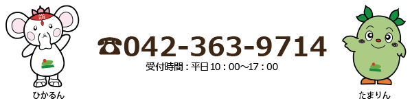 042-363-9714